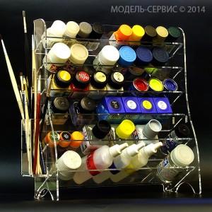 Стеллаж для модельной химии универсальный.